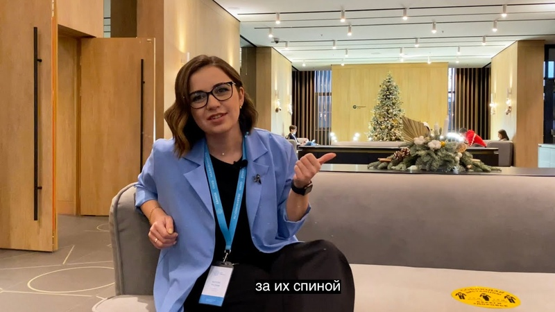 Интервью со специалистом по обучению в ЕОН, Русланой Иоутсен Апарт-комплекс «VALO» у м.Фрунзенская