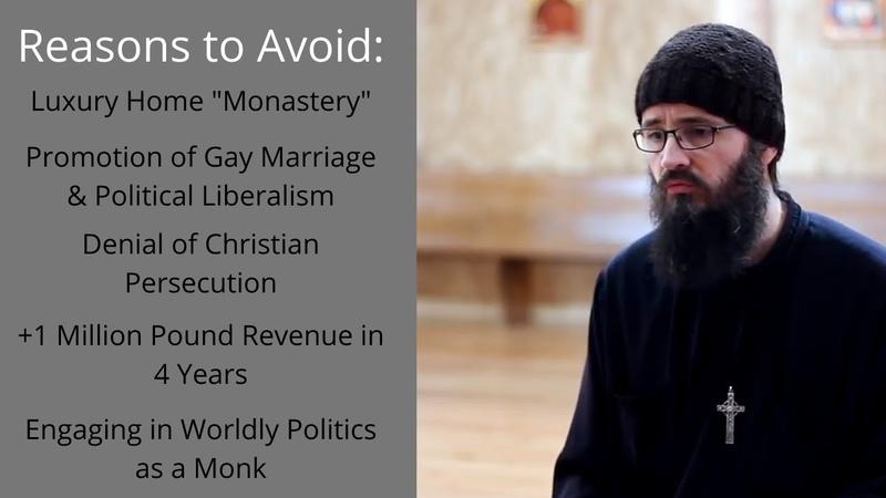 Avoid Seraphim Aldea and the Mull Monastery
