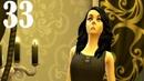 33. Девушка-мем — Принцессы Диснея — Золушка — The Sims 4
