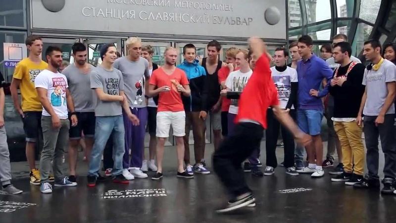 SLAVIANSKI BULVAR - ELECTRO DANCE - MOSCOW 2013
