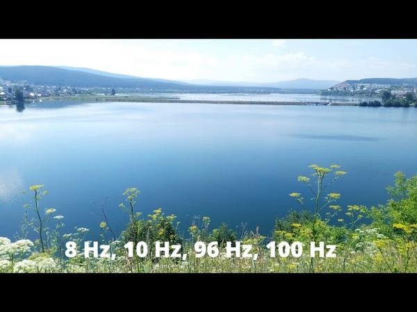 Музыка для Гармонизации и Оздоровления Эпифиза. Частоты Райфа - 8 Гц, 10 Гц, 96 Гц, 100 Гц.