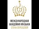 Думка Параси из оперы М.П. Мусоргского «Сорочинская ярмарка» Исп. Ольга Тихонович