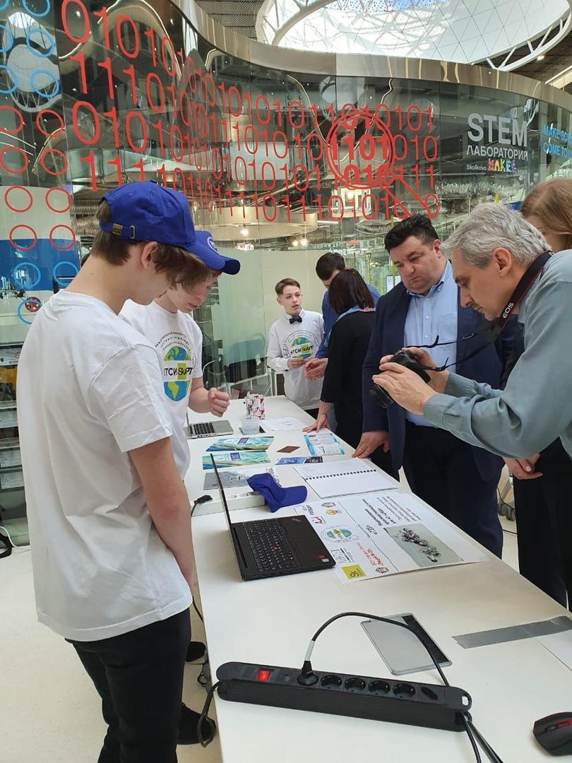Международный научно-технический системно–инженерный конкурс-акселератор детских и молодежных инновационных проектов «НТСИ-SkАРТ», изображение №3