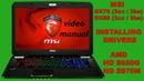 MSI GX60/MSI GX70 HD 8650G, HD 8970M driver installation video manual.