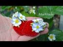 Заколки Клубнички Цветы из Ленты Канзаши Strawberry Fresa Clips