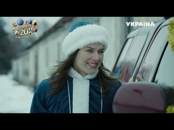 Сериал Ёлка на миллион 4 Серия - 1Domashniy.ru