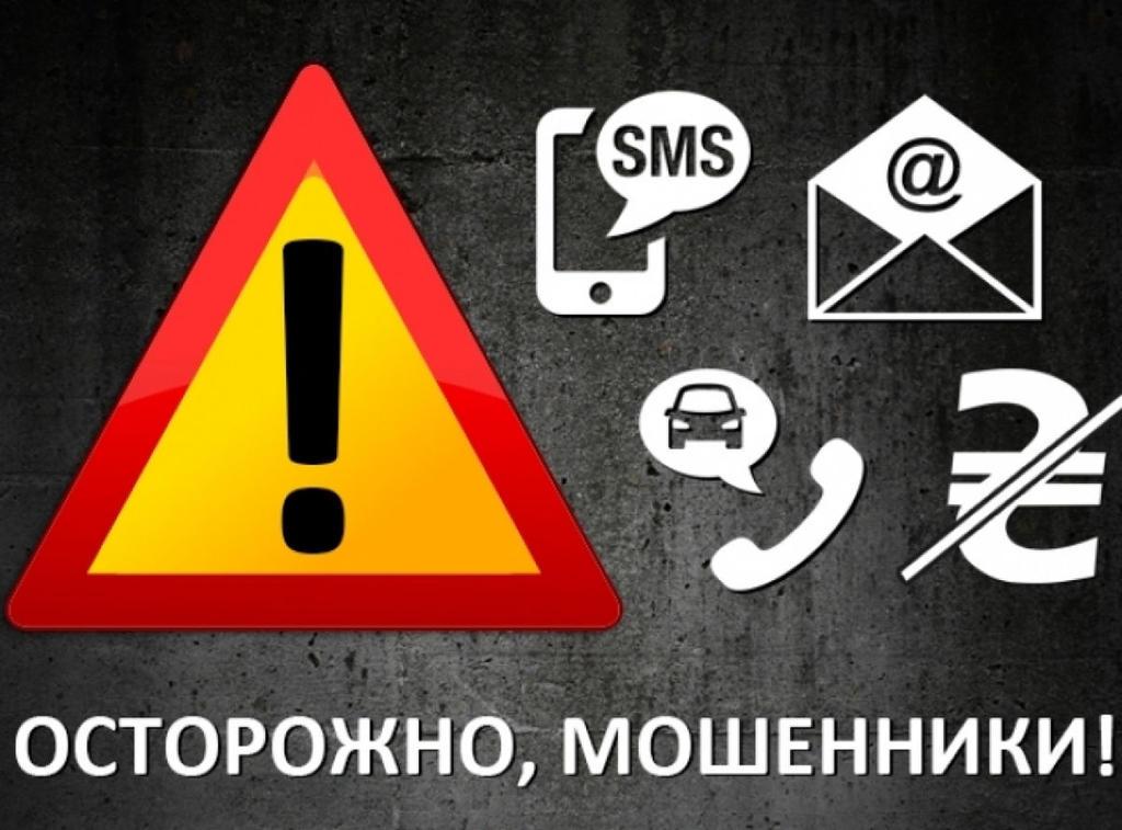 Анонимно. Будьте осторожнее казанцы, мошенники пытаются обмануть, звонили с номера +7495********** . Представились служб