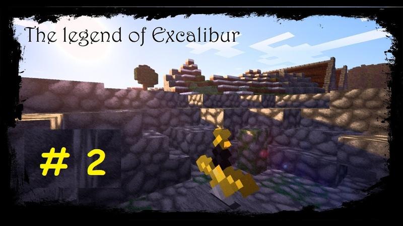 прохождение карты the legends of excalibur Я король