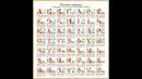 Тайны русского языка! Славянская азбука с образами буквиц. Сергей Стрижак Игры Богов