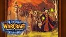 Warcraft III The Frozen Throne Кампания Альянса Проклятие Мстителей глава 6 Повелитель Пустошей