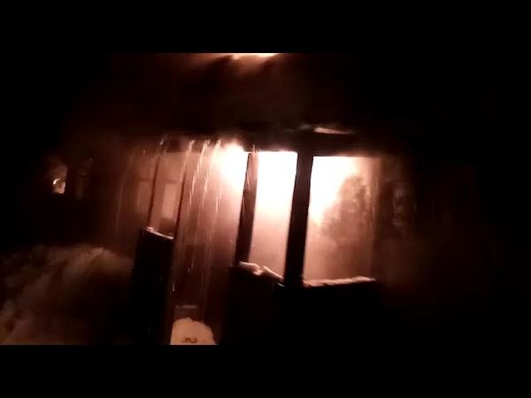 Пожар в селе Филькино Горит дом №1 по улице Крылова