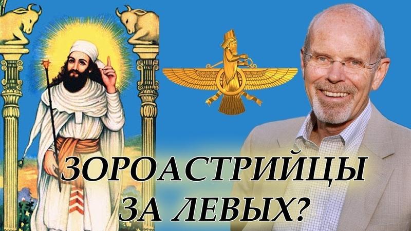 Обсуждаем левый республиканизм Филиппа Петтита с Атаром Зуренхаем
