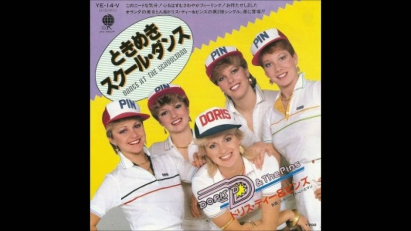 Doris D And The Pins Dance At The Schoolyard Fire And Water Extended Mix