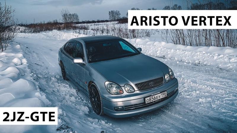 Toyota Aristo Vertex V300