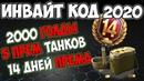 World Твинк СиМоН_62rus