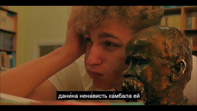 НАГОЛОС ГЕНГ — Наголоси в українській мові