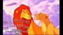 Соsmo Chudik - В душе горит, огонь любви! Soundtrack From The Lion King RUSSIAN COVER
