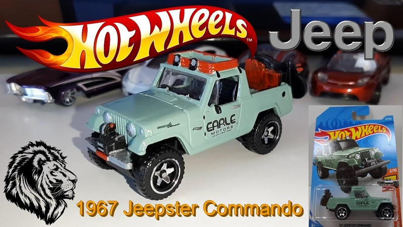 Машинка Джип Хот Вилс - Hot Wheels 1967 Jeepster Commando HW Hot Trucks 210