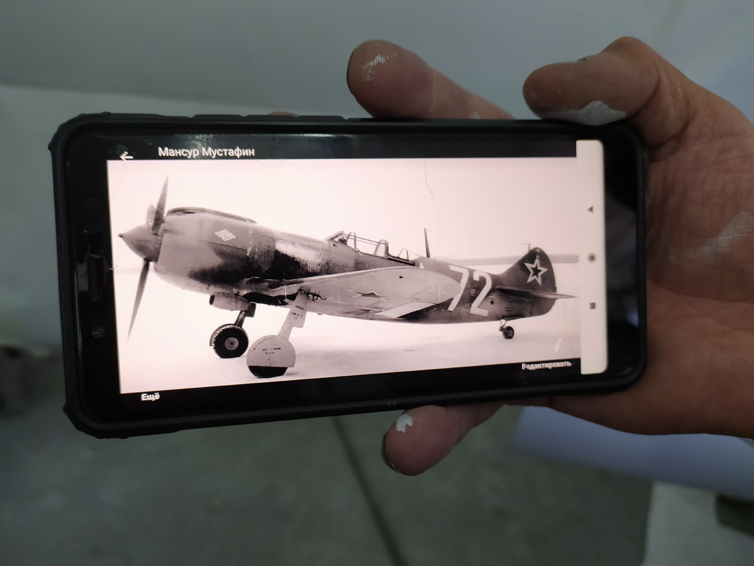 фото В Новосибирске восстанавливают уникальный истребитель времён Второй мировой: на корпусе Ла-5 снова засияют красные звёзды 9