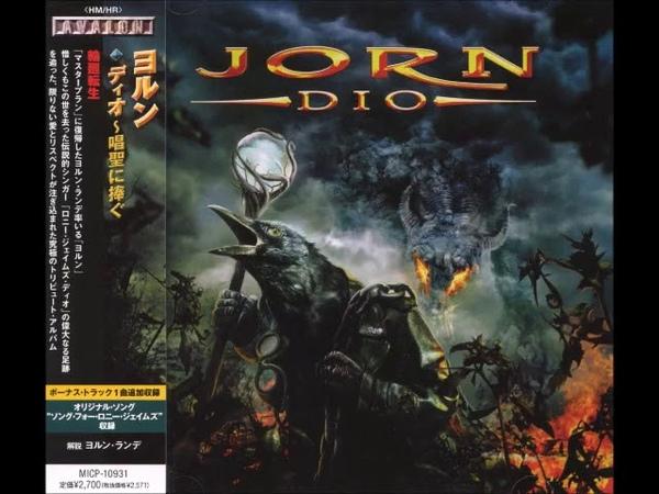 Jorn Dio Full Album