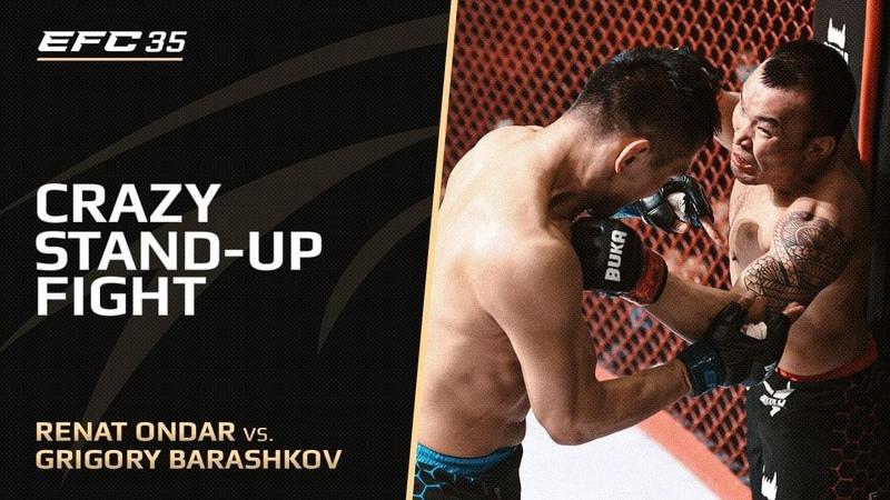 Напряженный бой в стойке Ренат Ондар vs Григорий Барашков на EFC 35
