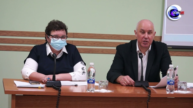 Очередная шестая сессия Совета депутатов р.п. Сузун.