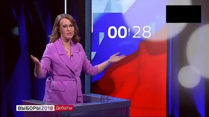 Обращение к Собчак Всех вас кремлевских агентов будем разоблачать