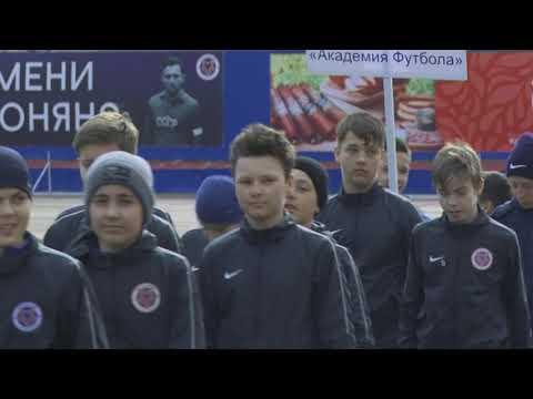 В Армавире 90 футболистов стали участниками турнира имени Папикяна