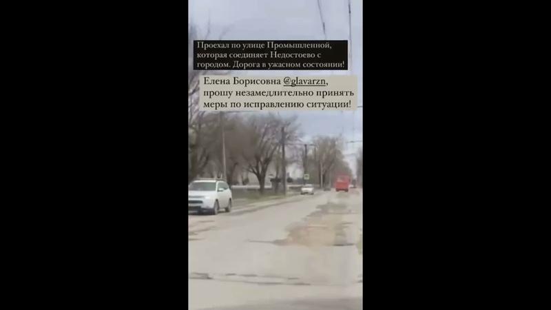Любимов разозлился на Сорокину из за разбитой Промышленной