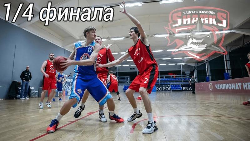 НБЛ 1 4 финала Обзор матча с БК ЛАЭС