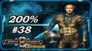 Space Rangers HD A War Apart 200 - Прохождение 38 Планетарный квест Дзухаллаг и преступность