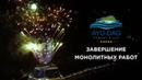 Ayu-Dag Resort SPA - Салют на 23 августа