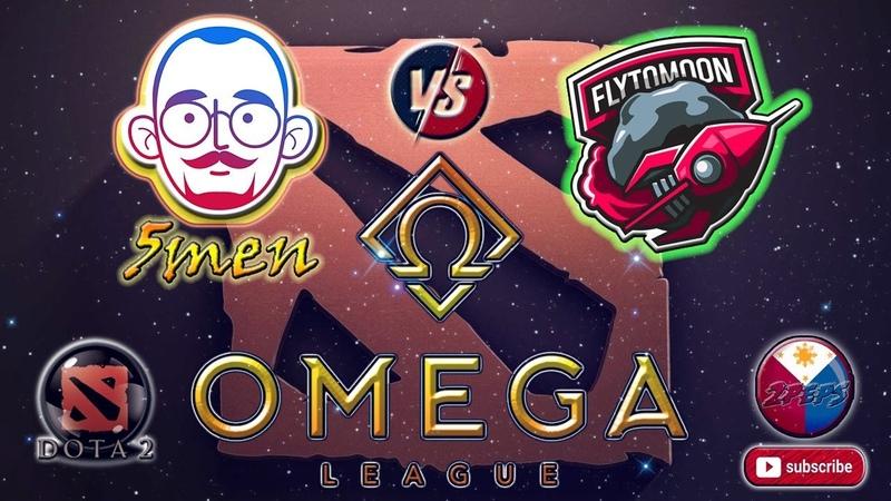 DOTA 2 5Men Vs FlyToMoon OMEGA League Europe Divine Division BO5 Grand Finals