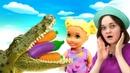 Видео куклы Барби – Штеффи в Зоопарке! Кормим Животных! - Смешные видео игры для девочек с Barbie