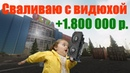 За видюху и двор стреляю Фарм развязки Тарков. Escape from Tarkov