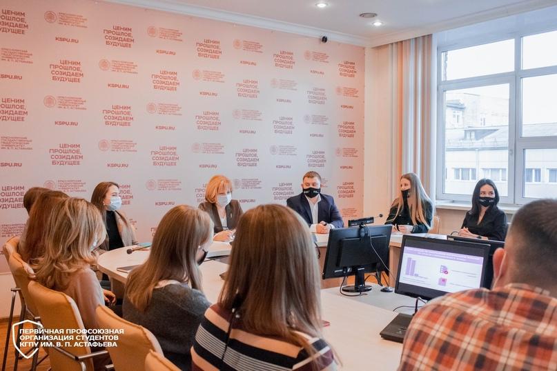 Встреча профкома студентов с и.о. ректора М.В. Холиной, изображение №1