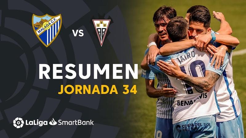 Resumen de Málaga CF vs Albacete BP (2-0)