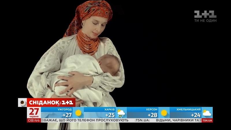 та Український Інститут Історії Моди презентували унікальний етнічний проект Спадок