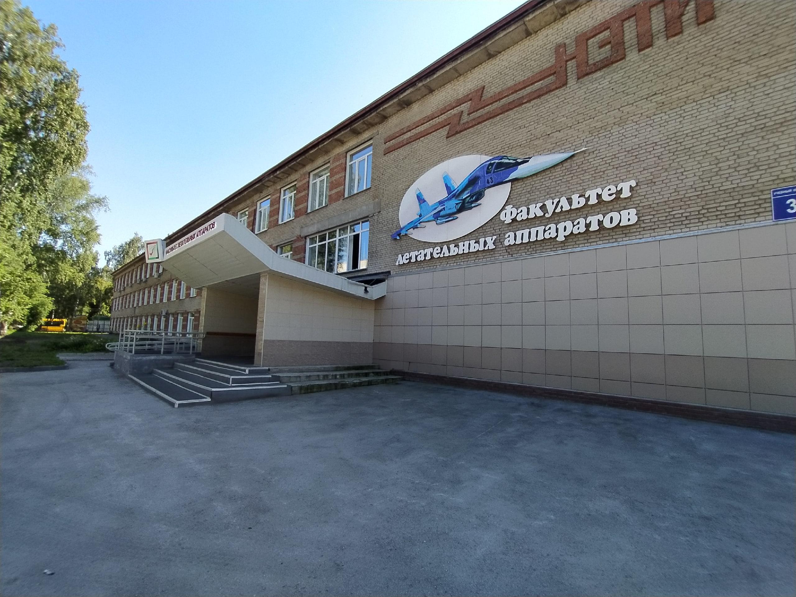 фото В Новосибирске восстанавливают уникальный истребитель времён Второй мировой: на корпусе Ла-5 снова засияют красные звёзды 5