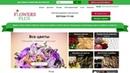 Создание сайта магазина цветов