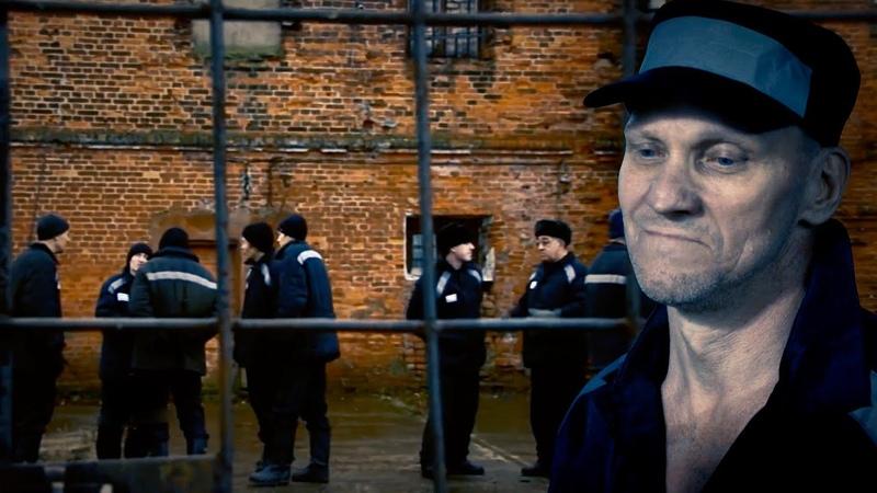 Николай Искуснов - Освободился