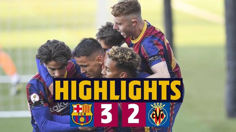 ⚽ HIGHLIGHTS Barça B 3 2 Villarreal B Hard fought victory 💪🔥