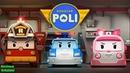 Робокар Поли Почтальон Посылки для друзей Robocar Poli Мультики Для детей Игра Весёлые КиНдЕрЫ