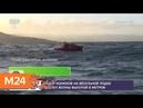 Федор Конюхов пережил 12-балльный шторм на весельной лодке в Тихом океане - Москва 24