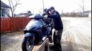 Ремонт скутера заводим после зимы