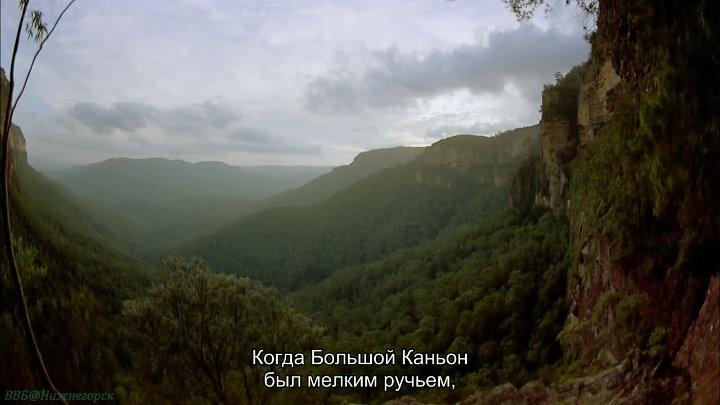 Дикая Австралия Грань Познавательный природа путешествие исследования 1995
