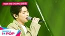 Simply K-Pop YOON TAE KYOUNG윤태경 - Kissing You입맞춤 _ Ep.412