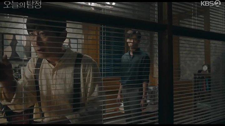 Призрачный Детектив 7 серия