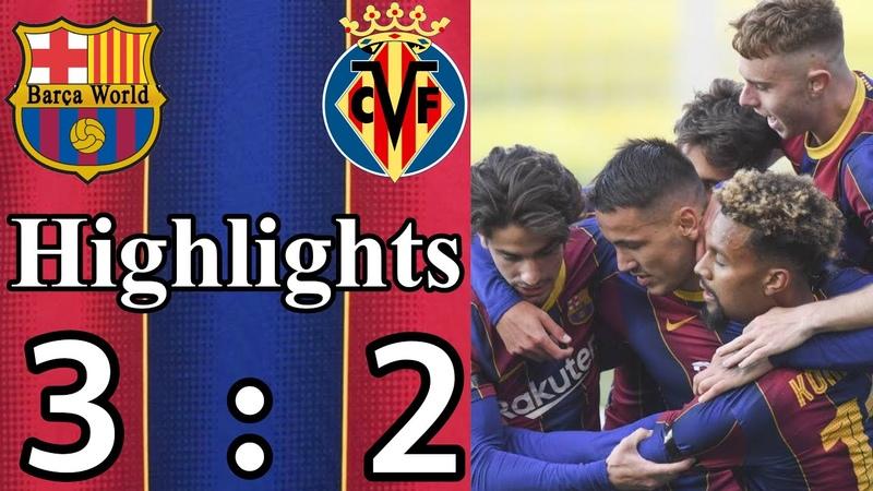 Barcelona B vs Villarreal B 3 2 Full Goals Highlights