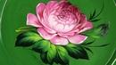 Цветы. Пион. Как нарисовать 🎨ЖОСТОВО 24.02.2020 Уроки живописи и рисования